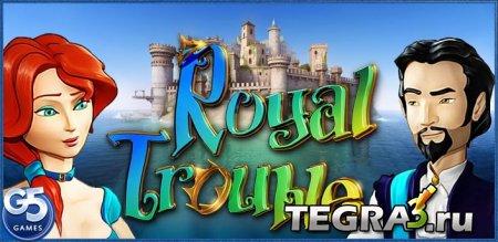 Royal Trouble (Королевские Тайны)