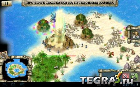 Племя тотема: Золотое издание (Totem Tribe Gold) v 1.0 [не требует Titanium Backup]