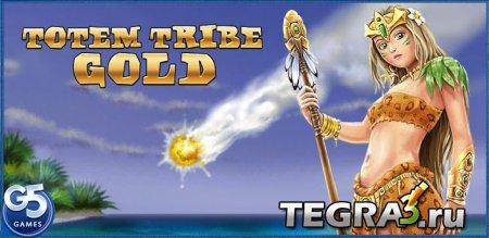 Племя тотема: Золотое издание (Totem Tribe Gold)