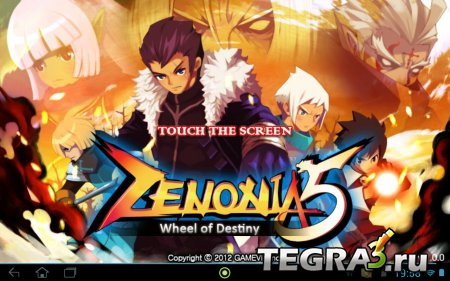 ZENONIA® 5: Wheel of Destin (обновлено до v1.0.2) [Offline & Free Shopping]