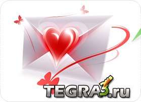 SMS-BOX: Сборник любовных смс