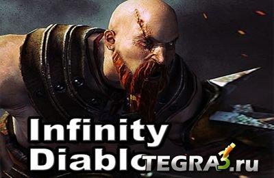 Infinity Diablo