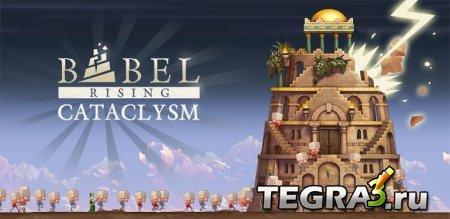 Babel Rising Cataclysm  (mod)
