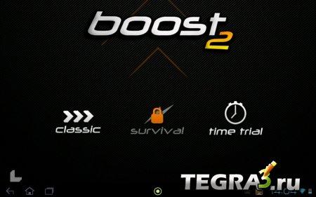 Boost 2 v1.2.1 +Мод (Разблокированы все уровни)
