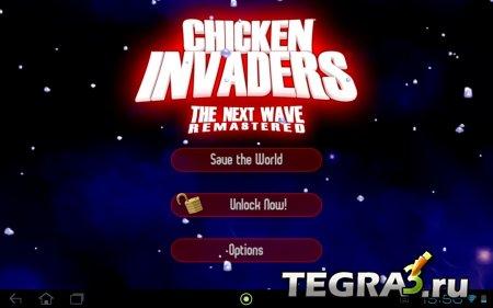 Chicken Invaders 2 Xmas v1.01ggl