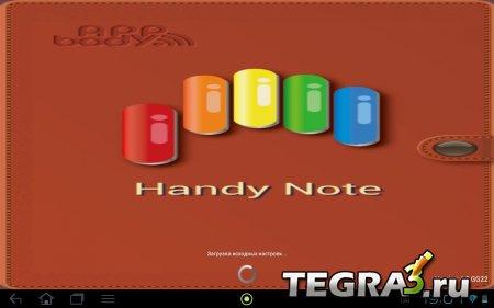 Handy Note Pro v7.1.3