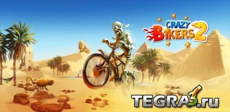 иконка Crazy Bikers 2