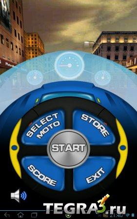 Racing Moto 3D v1.0.3 [G-Sensor]