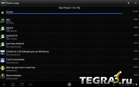 Battery Stats Plus Pro v2.2