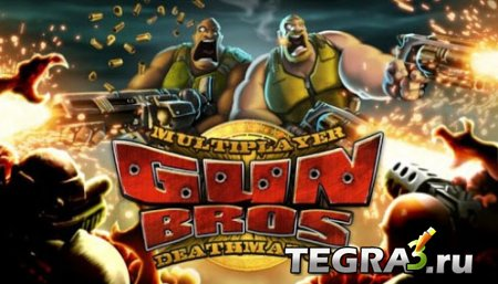 Gun Bros HD  Premium Edition