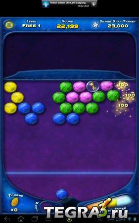 Bubble Bust! HD Bubble Shooter v1.05