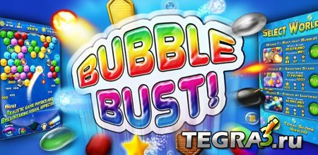 Bubble Bust! HD Bubble Shooter