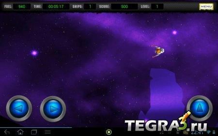 Deep Space Lander v 1.0