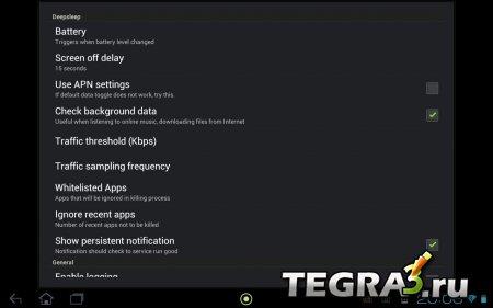 Deep Sleep Battery Saver Pro v.2.0