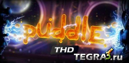 иконка Puddle THD