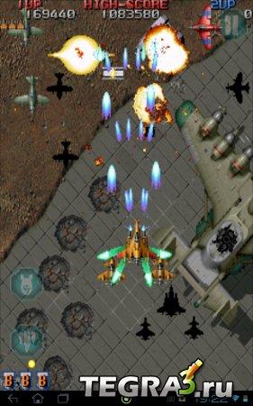 Raiden Legacy v1.8.5
