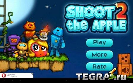 Shoot the apple 2 v1.0 + Мод (1.1.7)