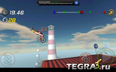 Trial Xtreme 3 v7.1 Full [Mod Money]