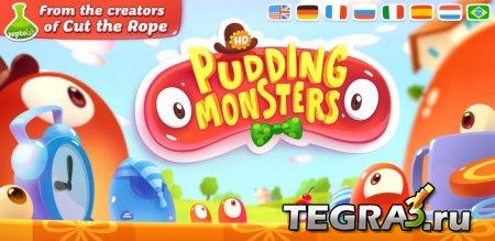 Pudding Monsters HD  + Мод (разблокированы все уровни)