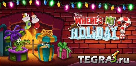 Where's My Holiday(Где же Новый год?)