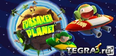 иконка Forsaken Planet _Alpha