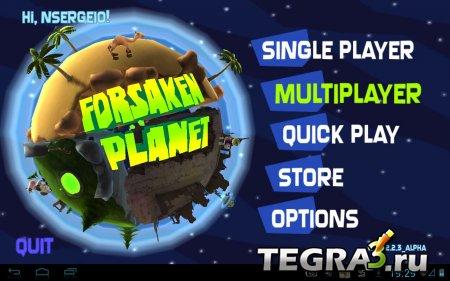 Forsaken Planet v0.92.2.4_Alpha