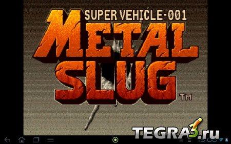 METAL SLUG v1.0