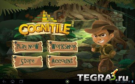 Cognitile v1.2