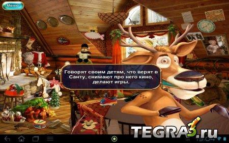 Christmasville Missing Santa. v1.0