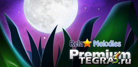 Relax Melodies Premium Sleep & Yoga