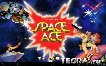 иконка Space Ace