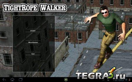 TightRope Walker 3D Мод (Разблокированы все уровни)