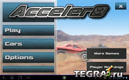 Acceler8 Pro v1.20 [G Sensor]
