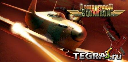 иконка Armageddon Squadron