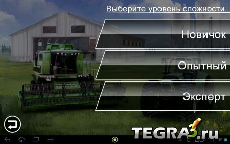 Farming Simulator v1.0.16