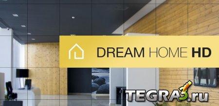 Dream Home (Дом Мечты)