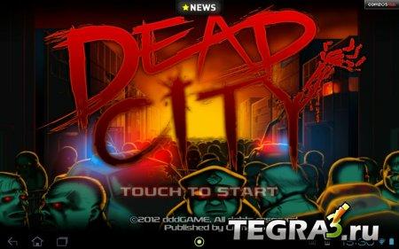 Dead City v1.0.8 + Мод (бесконечные деньги)