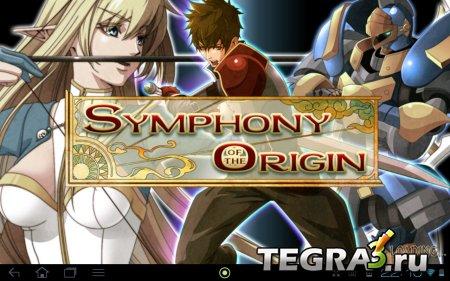 RPG Symphony of the Origin