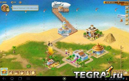 Paradise Island v2.4.1 + Mod [свободные покупки]