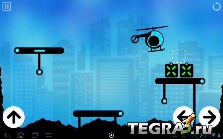 Fly Cargo v2.1.5