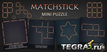 Matchstick MiniPuzzle
