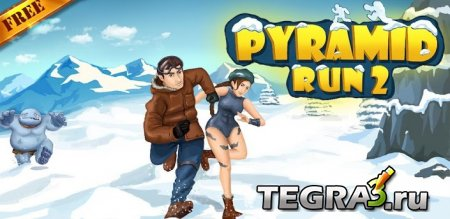 Pyramid Run 2