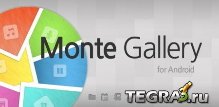 Monte Gallery - Image Viewer v BUILDNOGP