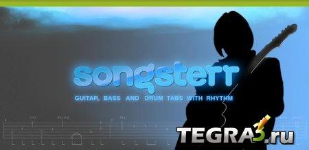 Songsterr v1.39.14