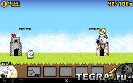 Battle Cats  (обновлено до v1.2.1)+ Mod 1.0 [свободные покупки]