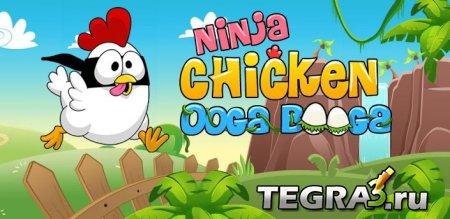 иконка Ninja Chicken Ooga Booga