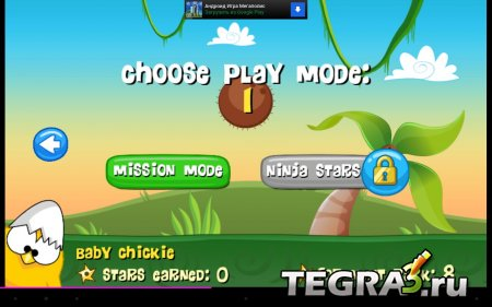 Ninja Chicken Ooga Booga v1.2.8