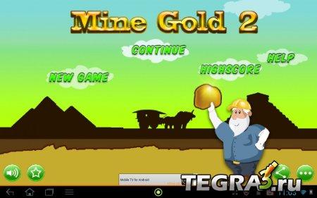 Mine Gold 2 (Gold Miner 2)