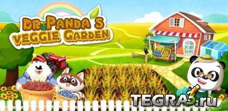 Dr. Panda's Veggie Garden (Огород Dr. Panda)