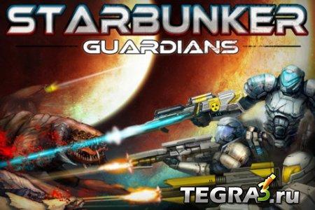 StarBunker: Guardians